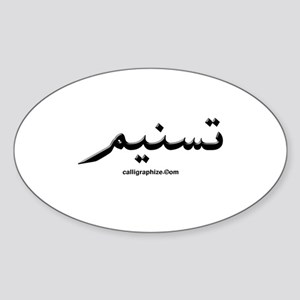 Tasneem Arabic Calligraphy Oval Sticker