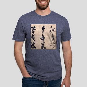 Sermon T-Shirt