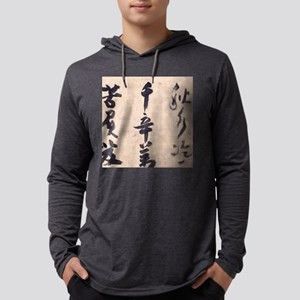 Sermon Long Sleeve T-Shirt