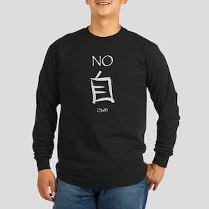 No Self Long Sleeve Dark T-Shirt