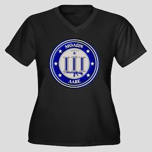 Molon Labe Women's Plus Size Dark V-Neck T-Shirt