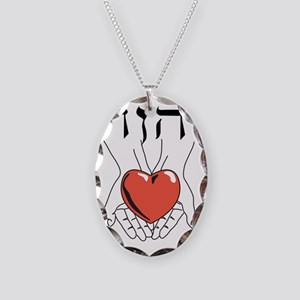 Loving Hands Necklace Oval Charm