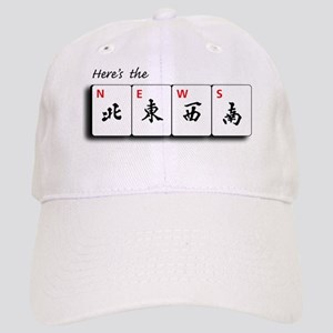 Mah Jong Note Cards Cap