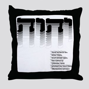 YHWH Gradient Throw Pillow