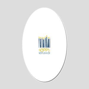 Happy Hanukkah 20x12 Oval Wall Decal