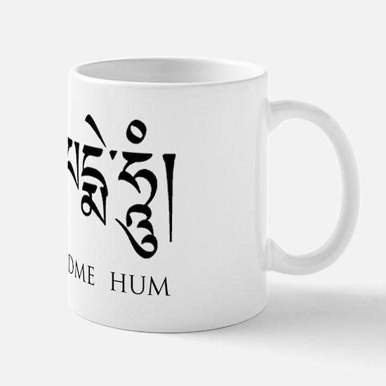 om mani padme hum sanskrit Mug
