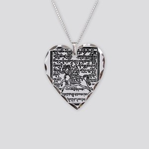 Lung Ta Wind Horse Necklace Heart Charm