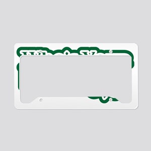 Whos Your Paddy License Plate Holder