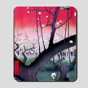Hiroshige Kameido Mousepad