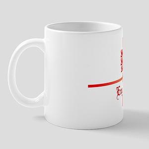 England - Coat of Arms Mug