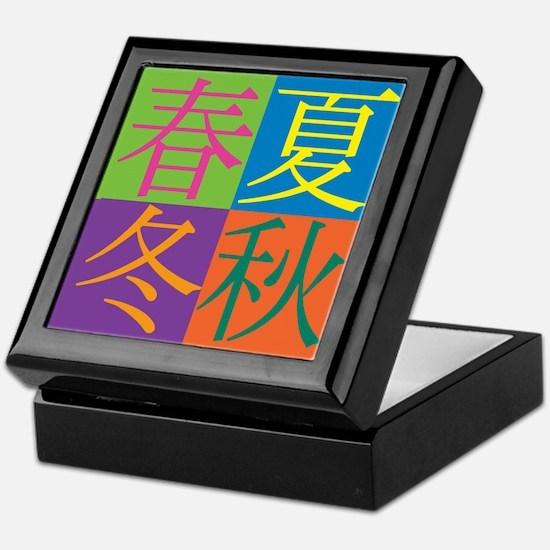 Japanese 4 Seasons Kanji Keepsake Box