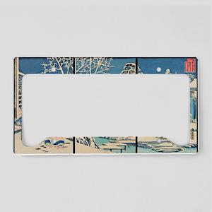 Laptop Hiroshige Garden-In-Th License Plate Holder
