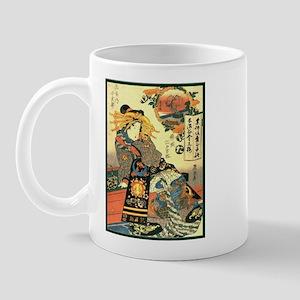 Japanese Art  Mug