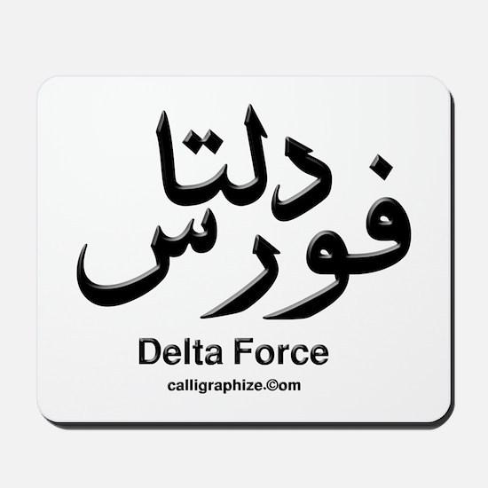 Delta Force Arabic Mousepad
