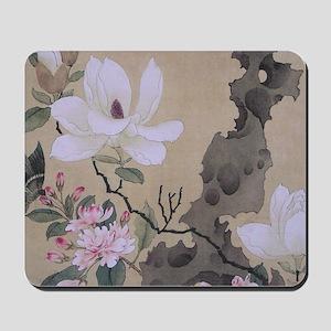lap_pillow_case Mousepad