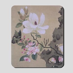 Magnolia and Erect Rock Mousepad