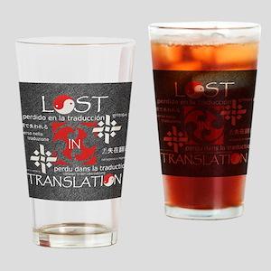 lostintranslationml1 Drinking Glass