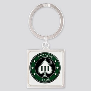 Come and Take It (Green/White Spad Square Keychain