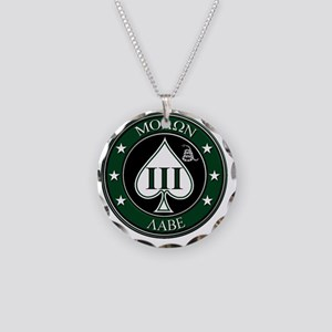 Come and Take It (Green/Whit Necklace Circle Charm