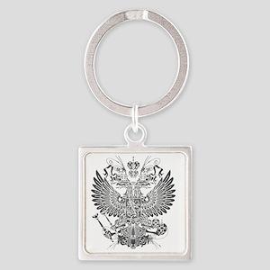 Byzantine Eagle Square Keychain