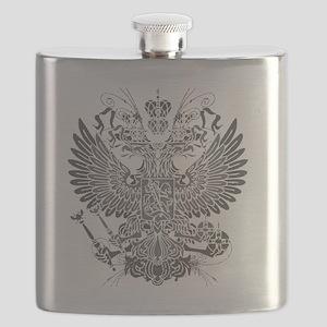 Byzantine Eagle Flask