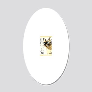 1964 Poland Siamese Cat Post 20x12 Oval Wall Decal