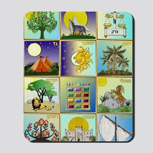 12 Tribes of Israel Mousepad