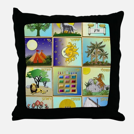 12 Tribes of Israel Throw Pillow