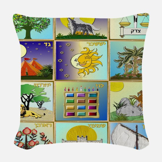 12 Tribes Of Israel Woven Throw Pillow