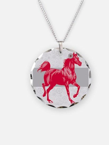 Retro Horse Necklace