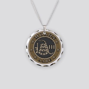 Square - DTOM III - Desert Necklace Circle Charm