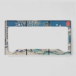Garden In Snow Hiroshige License Plate Holder