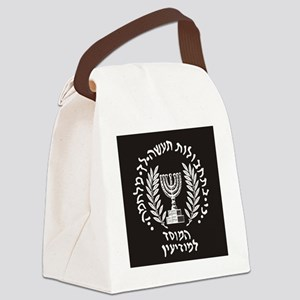 MOSSAD Canvas Lunch Bag