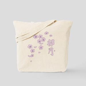 April Cherry Blossoms Tote Bag
