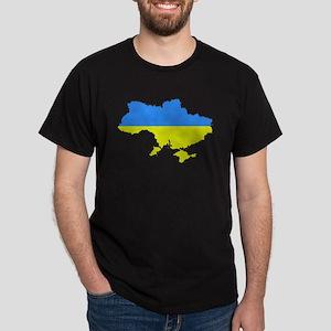 Flag Of Ukraine Map Outline Dark T-Shirt