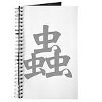 Kanji Mushi Journal