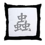 Kanji Mushi Throw Pillow