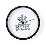 Kanji Mushi Wall Clock