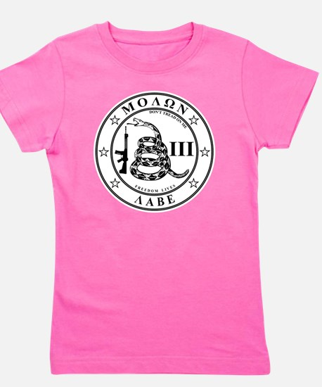 Come and Take It (Whitestar) Girl's Tee