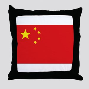 China National flag Throw Pillow