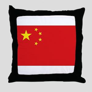 China National flag Throw Pillow