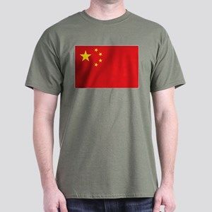 China National flag Dark T-Shirt