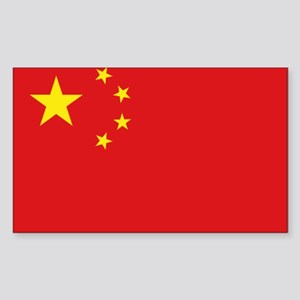 China National flag Rectangle Sticker