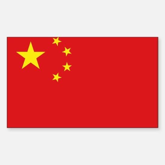 China National flag Rectangle Decal