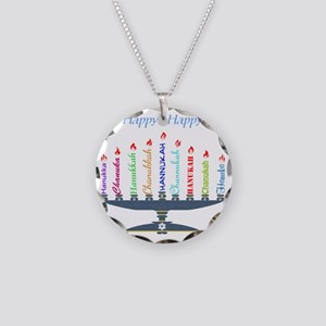Spelling Chanukah 2 Necklace Circle Charm
