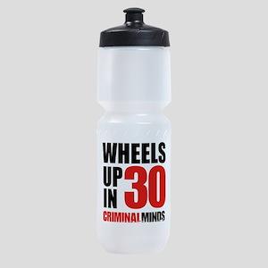 Wheels Up In 30 Sports Bottle