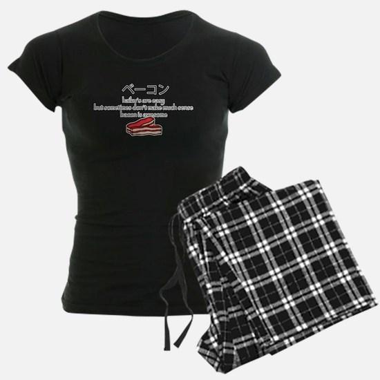 Bacon Haiku Pajamas