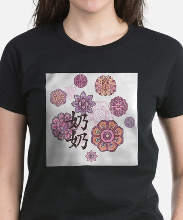Paternal Grandma with Flowers T-Shirt