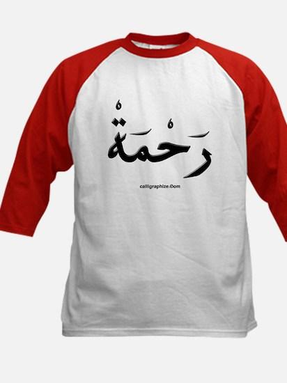 Mercy Arabic Calligraphy Kids Baseball Jersey