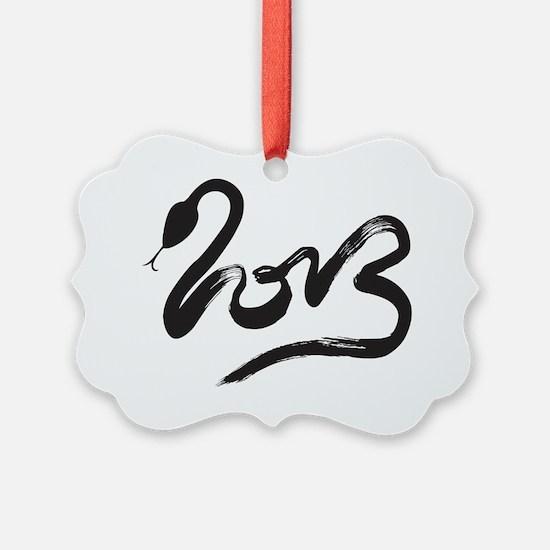 Snake Calligraphy Love Ornament